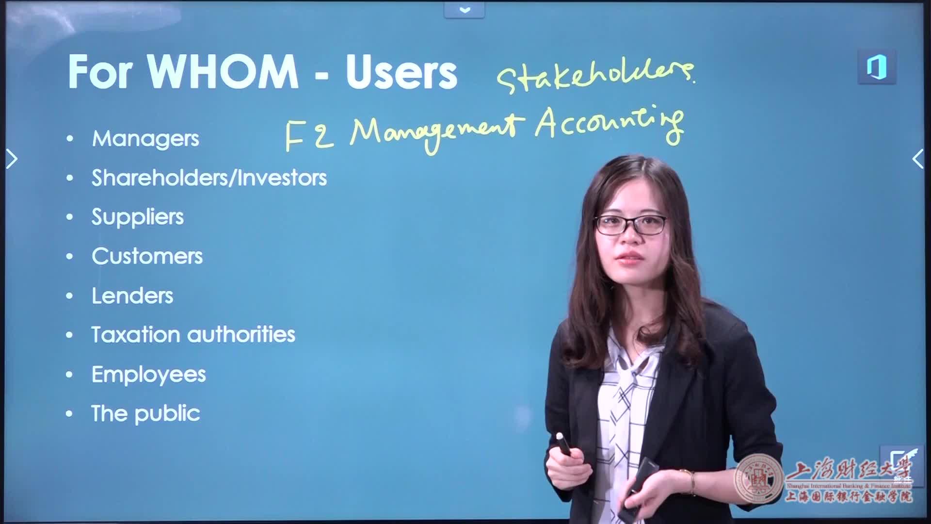 ACCA-F3-财务会计基本概念-DEMO